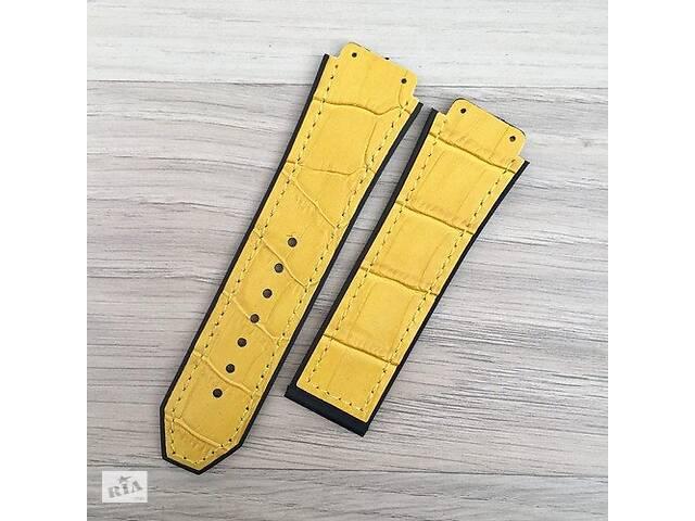 Ремешок Hublot 24/22 Yellow- объявление о продаже  в Одессе