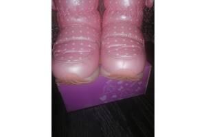 Розовые дутики