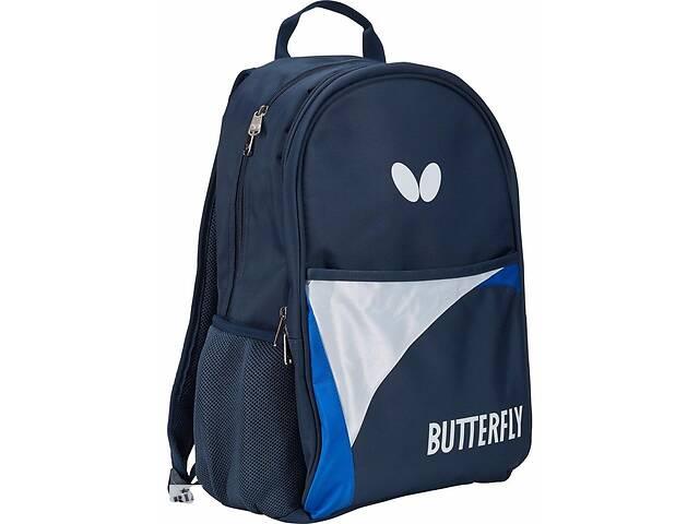бу Рюкзак Butterfly Baggu в Полтаві