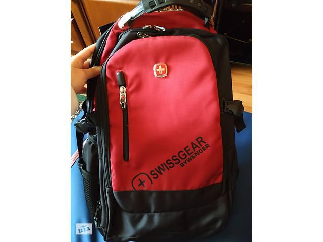 Рюкзак Swiss чёрно-красный распродажа