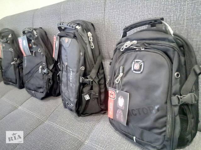 бу Рюкзак для ноутбука и путешествий в Одессе