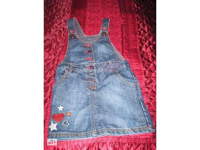 бу Сарафан джинсовый синий в Полтаве