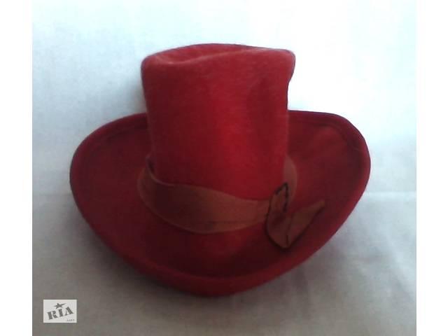 Шляпа женская фетровая красная- объявление о продаже  в Полтаве
