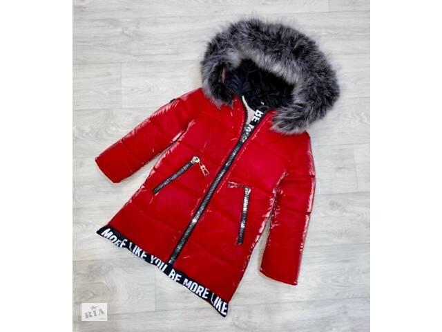 Шикарная зимняя куртка для девочки- объявление о продаже  в Харькове