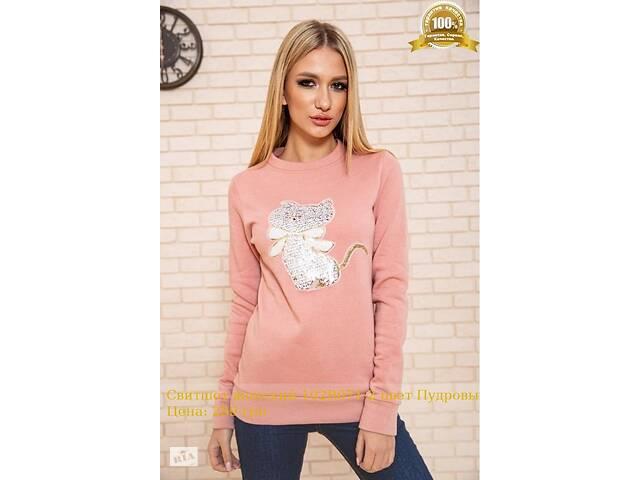 продам Свитшот женский 102R071-2 цвет Пудровый бу в Харькове