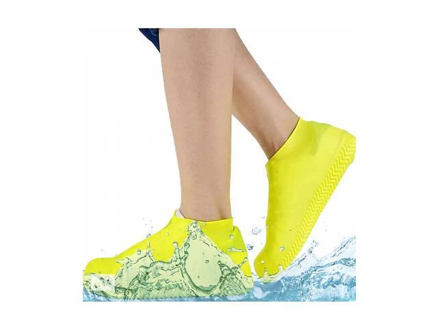 Силиконовые водонепроницаемые бахилы Чехлы на обувь WSS1 S 35-38р Yellow SKL25-223350- объявление о продаже  в Одессе