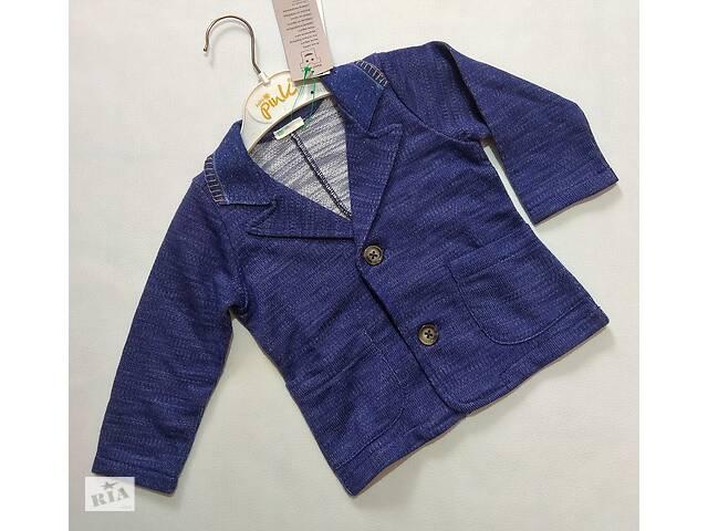 Синий меланжевый пиджак Benetton р. 9-12 мес- объявление о продаже  в Измаиле