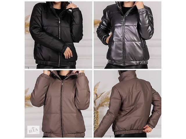 Трендовая женская куртка демисезонная с эко кожи короткая без капюшона воротник стойка 3 цвета