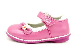 Туфли BBT Kids 24 (14,5 см) Розовый (F27-1 pink 24 (14,5 см))