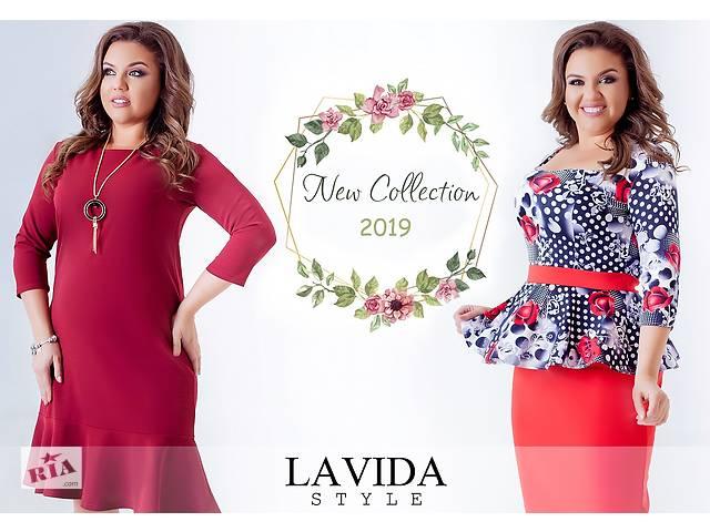 188f32cb3c1c257 Жіночий одяг великих розмірів оптом і в роздріб від виробника Lavida-  объявление о продаже в