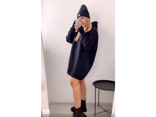 купить бу Женское спортивное платье и шапка в подарок синего цвета SKL11-290620 в Киеве