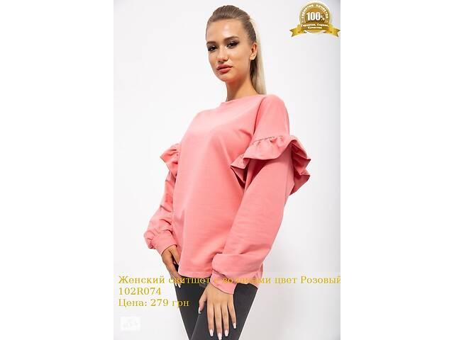 Женский свитшот с воланами цвет Розовый 102R074- объявление о продаже  в Харькове