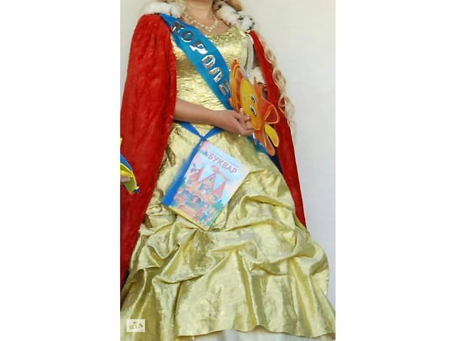 бу Золотое шикарное платье в Мариуполе