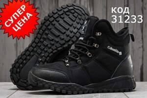 Зимние кроссовки Waterproof (код:3123) мужские ботинки на меху