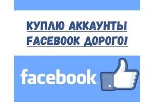 +380500537835