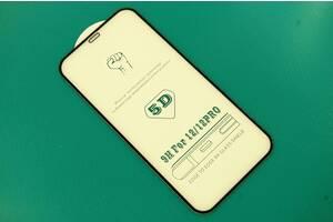 5D захисне скло Apple iPhone 12, 12 Pro
