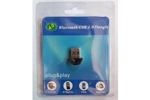 Адаптер Bluetooth V4.0 +EDR LowEnergy +20m