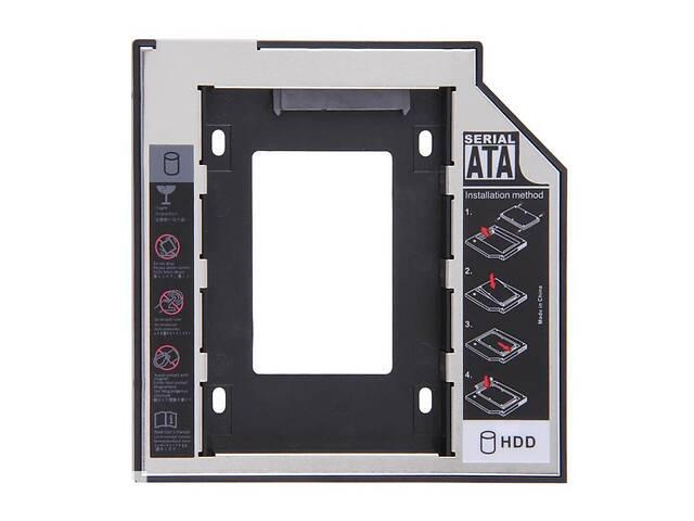 купить бу Адаптер на второй жесткий диск Kronos 2.5 SATA-SATA 12.7 (gr_004832) в Киеве