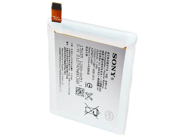 купить бу Аккумулятор для для телефона Sony AGPB015-A001 2930mAh в Харкові