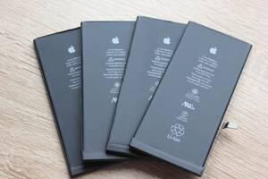 "Аккумулятор iPhone 7 Plus (5.5"") Original 100% (в упаковке)"