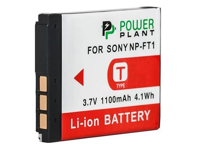 продам Аккумулятор к фото/видео PowerPlant Sony NP-FT1 (DV00DV1020) бу в Киеве