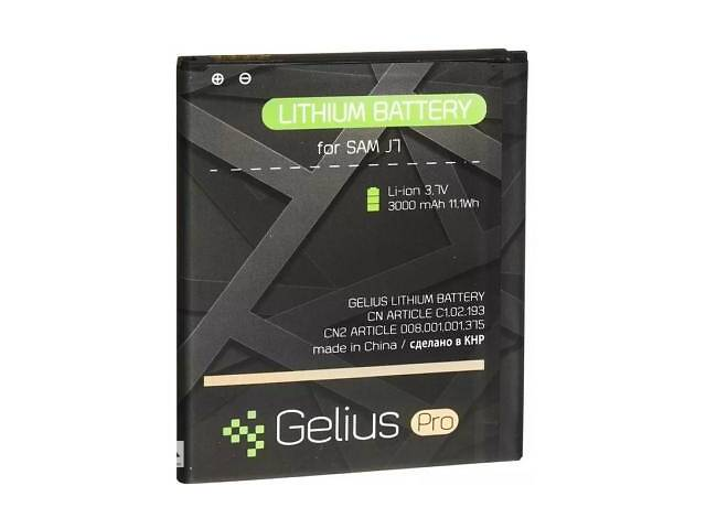 Аккумуляторная батарея Gelius Pro Samsung J700 (J7) (EB-BJ700BBC) (00000067170)- объявление о продаже  в Киеве