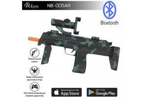 Автомат виртуальной реальности  AR-Glock gun ProLogix (NB-005AR)