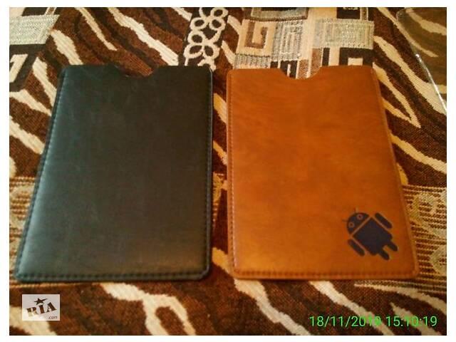 Чехли для планшетов и книг елетронних- объявление о продаже  в Радивилове