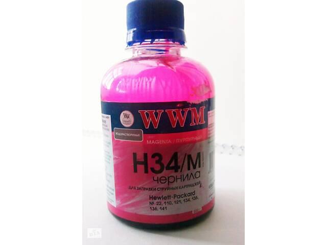 продам Чорнило WWM H34 Magenta 200г для HP (H34/М) водорозчинні бу в Кременчуці