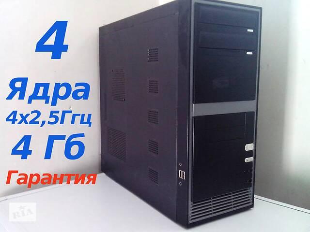 бу Системний Блок 4 Ядра, (4х2,33) Xeon, 160Гб, 4Гб в Києві