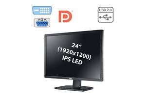 """Монитор Dell U2412MB / 24"""" (1920x1200) IPS LED / DP, DVI-D, VGA, USB-Hub"""
