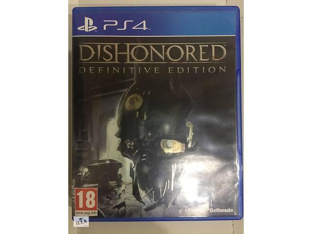 Dishonored Definitive Edition PS4- объявление о продаже  в Мелитополе