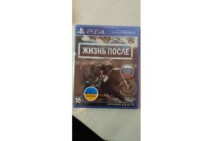 Диск Days.Gone PS4