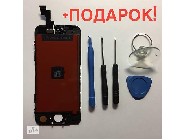 продам Дисплейный модуль на iPhone 5s/SE/6/6s +подарок! бу в Дрогобыче