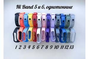 Ремешок Mi Band 1, Mi Band 2, Mi Band 3, Mi Band 4, Mi Band 5, Mi Band 6, зарядка, пленка