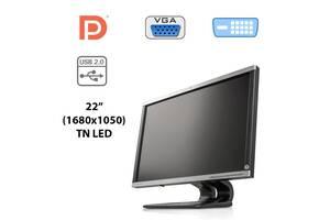 """Монитор HP Compaq LA2205wg / 22"""" (1680x1050) TN LED / DVI-D, VGA, DP, USB-Hub"""