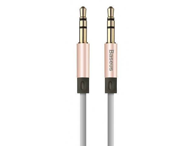 Кабель Baseus AUX Audio 2 M (Rose Gold)- объявление о продаже  в Харькове