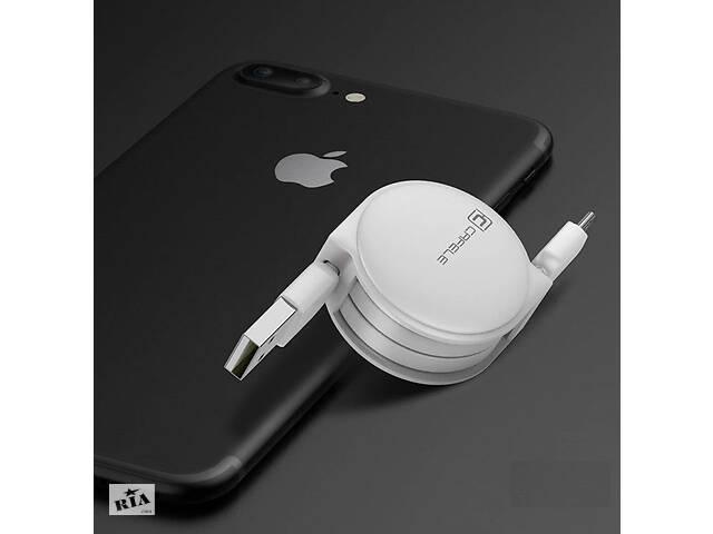 Кабель быстрой зарядки Cafele for Iphone White (SD3-08-04)- объявление о продаже  в Запорожье
