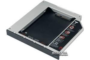Карман для установки второго жесткого диска SATA в отсек DVD