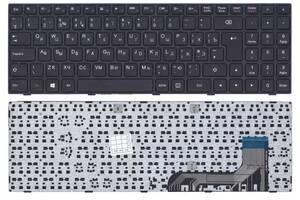 Клавиатура для ноутбука Lenovo IdeaPad (100-15) Black, (Black Frame), RU