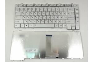 Клавиатура для ноутбука Toshiba Satellite A200, A300, A305, A305D, L300D, L305, M300 ( RU Silver ).