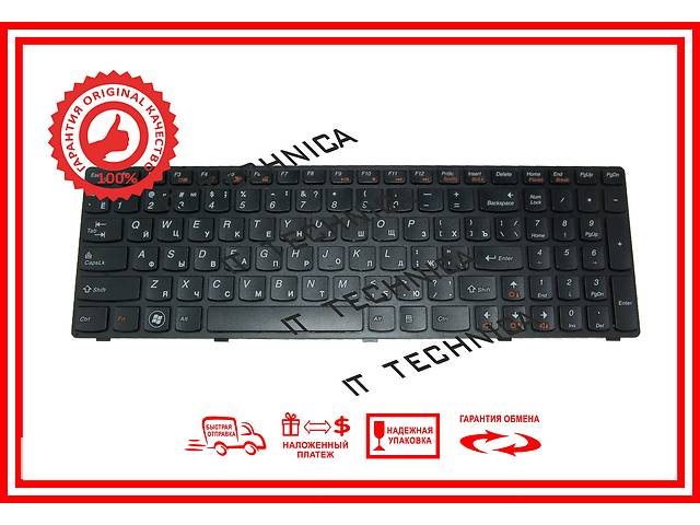 купить бу Клавиатура LENOVO IdeaPad G780 Z560 Z565 Черная в Запорожье