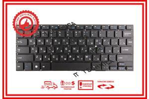Клавиатура PRESTIGIO Smartbook 141A 141A01 141A02 141A03 141C 141C01 141C2 Черная RUUS Тип2 Шлейф 187мм