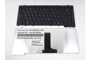 Клавиатура Toshiba Satellite A200, A300, A305, A305D, L300D, L305, M300 ( RU Black ).