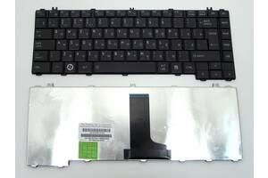 Клавиатура Toshiba Satellite C600, C600D, L600, L630, L640, C640, C645, L735, L735D ( RU Black глянцевая)
