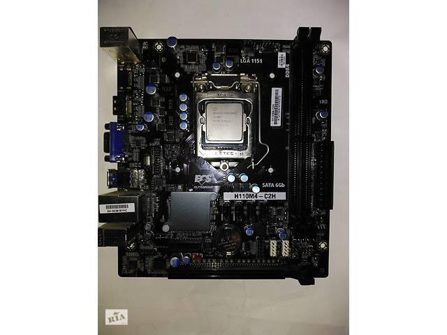 купить бу Комплект Материнская плата Elitegroup H110M4-C2H + Проц Intel Pentium G4400 в Днепре (Днепропетровск)