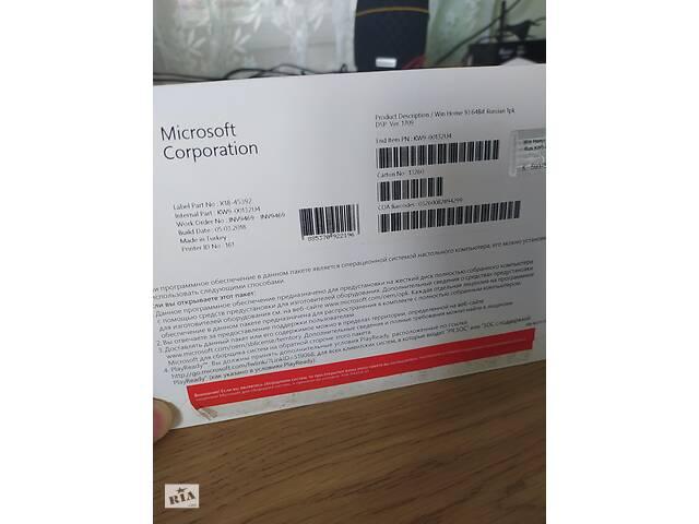 купить бу Лицензия Windows 10 в Тернополе