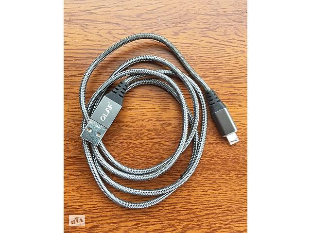 бу Магнитный кабель Lightning для зарядки iPhone в Киеве