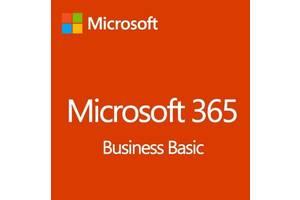Microsoft 365 Business Basic (электронный ключ) (AAA-10624)