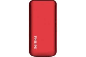 Мобильный телефон PHILIPS Xenium E255 Red